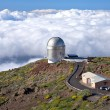 Observatory over clouds — Stock Photo #6928084