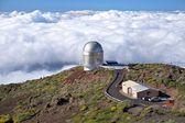 Observatório sobre nuvens — Foto Stock