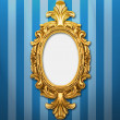 Royalty-Free Stock Photo: Ornate picture frame