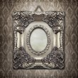 Royalty-Free Stock Photo: Beautiful ornate frame