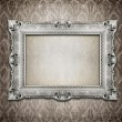 Stock Photo: Beautiful ornate frame