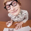 Funny guy — Stock Photo #7414346