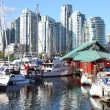 vancouver bc downtown skyline at false creek canada. — Stock Photo