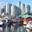 Vancouver BC downtown skyline at False creek Canada. — Stock Photo #6770467