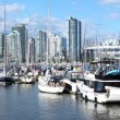Stock Photo: Panoramview of S. Vancouver BC & sailboats in False creek.