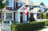 Residences in Richmond BC Canada. — Stock Photo