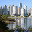 Vancouver BC south waterfront skyline & sailboats. - Stock Photo