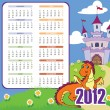 Stock Vector: Calendar with cute dragon