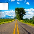 Stock Photo: Illustration: Big Tall Billboard on road