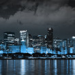 Dark Clouds on Finance District at Night — Stock Photo