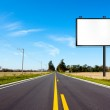 Billboard on Country Road — Stock Photo #7608237
