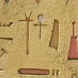 Hieroglyphs - Stock Photo