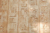 Hieroglyphs & cuneiform — Stock Photo