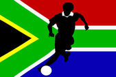 The World Cup in South Africa — Stock Photo