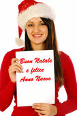 Merry Christmas and Happy New Year 3 — Stock Photo