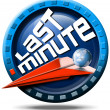 图库照片: Airplane last minute