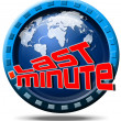 Stock Photo: World last minute