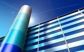 Edificio de oficinas o industria — Foto de Stock