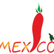 Royalty-Free Stock Photo: Mexican chili pepper vector illustration