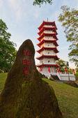 Majestic Oriental pagoda — Stock Photo