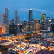 Night view of Singapore city - Stock Photo