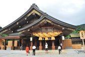 Famous Izumo Shrine — Stock Photo