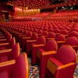 Red folded seats — Stock Photo