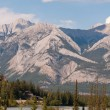 Tundrand mountains. — Stockfoto #7640331