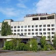 Stock Photo: Lost city Pripyat, Chernobyl region