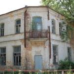 ������, ������: Lost city Chernobyl