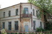 Perdeu a cidade chernobyl — Fotografia Stock