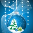 Christmas snow globe with glittering lights around — Stockvectorbeeld