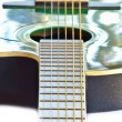 Acoutic guitar - Stock Photo
