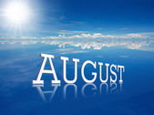 август — Стоковое фото