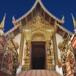 Thai temple - Foto Stock