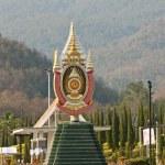 Thai king sign — Stock Photo #7780609