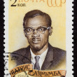 Stock Photo: Postal stamp. Patrice Emery Lumumba, 1961