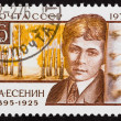 Stock Photo: Postal stamp. C.A. Yesenin, 1975