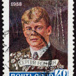 Stock Photo: Postal stamp. C.A. Yesenin, 1958