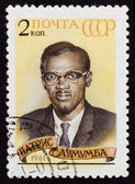 Postal stamp. Patrice Emery Lumumba, 1961 — Stock Photo