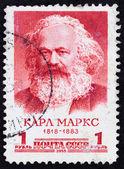 Postal stamp. Karl Heinrich Marx, 1958 — Stock Photo
