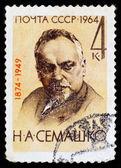 Postal stamp. Nikolai Aleksandrovich Semashko, 1964 — Stock Photo