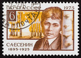 Postal stamp. C.A. Yesenin, 1975 — Stock Photo