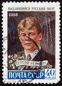 Postal stamp. C.A. Yesenin, 1958 — Stock Photo