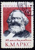 Postal stamp. Karl Heinrich Marx, 1963 — Stock Photo