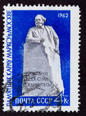 Postal stamp. Monument Karl Marks, 1962 — Stock Photo
