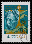 Postal stamp. Mikaloyus Konstantinas Chyurlenis, 1975 — Stock Photo