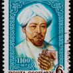 Постер, плакат: Postal stamp Al Farabi 1975