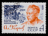 Postal stamp. A. A. Fadeev, 1971 — Stock Photo
