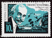 Postal stamp. Ovanes Tumanyan Tadevosovich, 1969 — Stock Photo